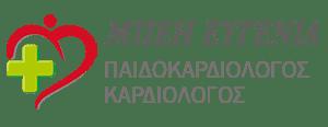 Ευγενία Μπέη | Παιδοκαρδιολόγος Αθήνα - Ναύπλιο